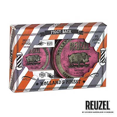 REUZEL Pink Pomade Grease粉紅豬油禮盒組