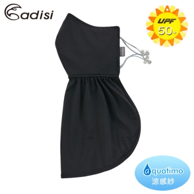 ADISI Aquatimo吸濕涼感抗UV附擋片口罩AS19041 / 黑色