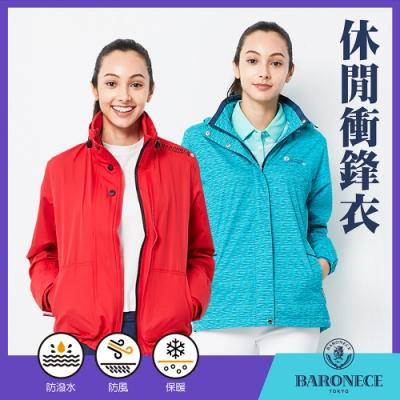 BARONECE 百諾禮士休閒商務 女裝 鎖溫搖粒防風防潑水休閒衝鋒衣外套(多款任選)