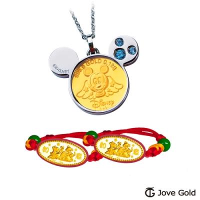Disney迪士尼系列金飾 三件式黃金彌月禮盒-可愛天使米奇+維尼款