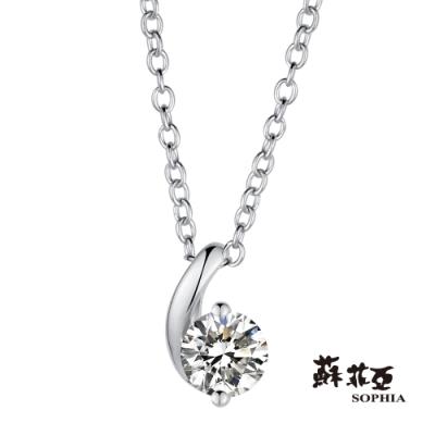 蘇菲亞SOPHIA -小寶貝0.30克拉FVVS1鑽石項鍊