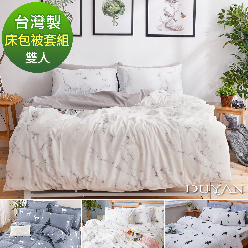 DUYAN竹漾-MIT 天絲絨-雙人床包兩用被套四件組-多款任選
