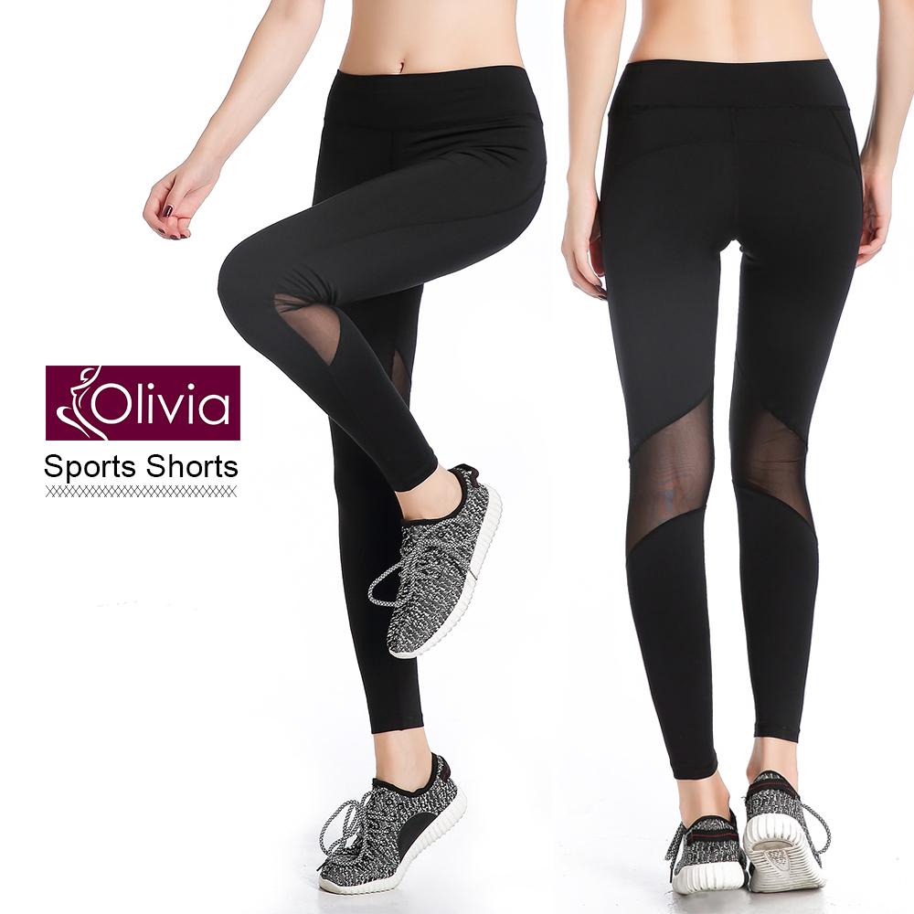 Olivia 彈力排汗速乾拼接紗9分運動褲