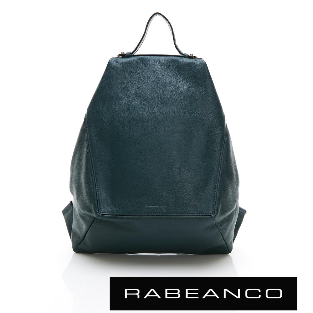 RABEANCO 時尚系列牛皮菱形後背包 森林綠