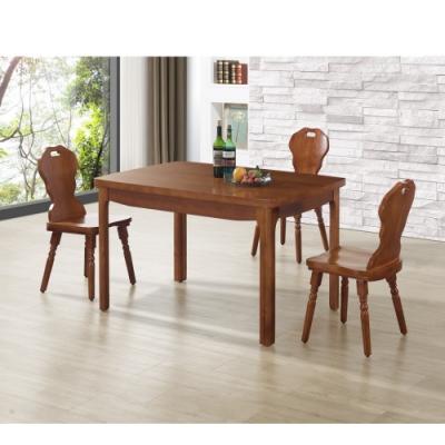 MUNA 雷姆柚木色餐桌椅組(1桌4椅)  130X80X80cm