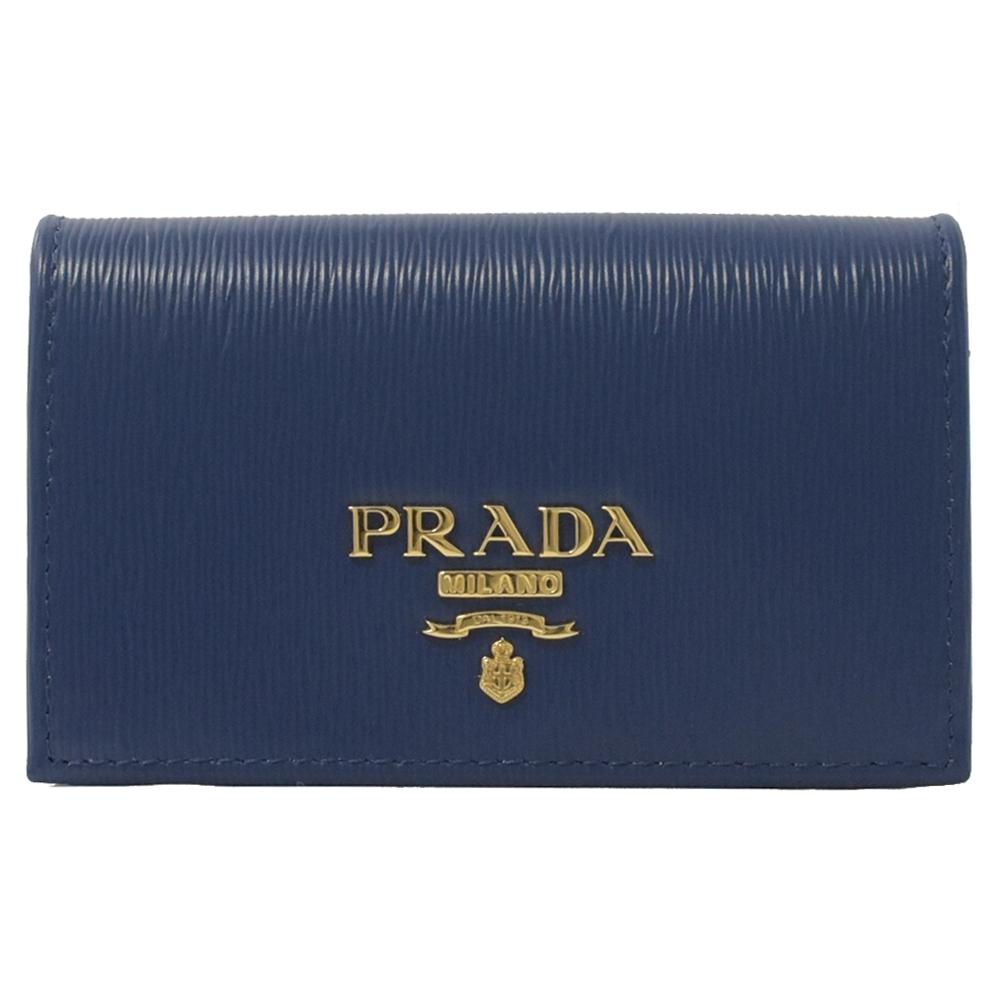 PRADA 金屬LOGO水波紋牛皮釦式名片夾(藍)