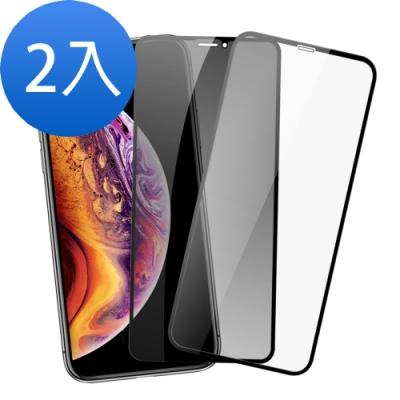 iphone XS Max 9D/絲印9H鋼化玻璃膜-超值2入組