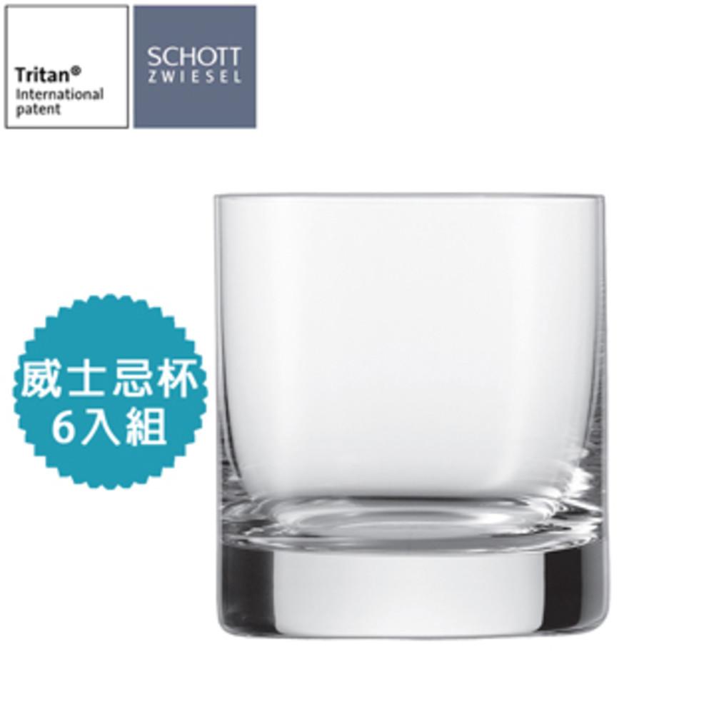 SCHOTT ZWIESEL PARIS系列 Whisky杯(1組6入)