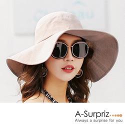 A-Surpriz 氣質純色寬版遮陽布帽(卡其)
