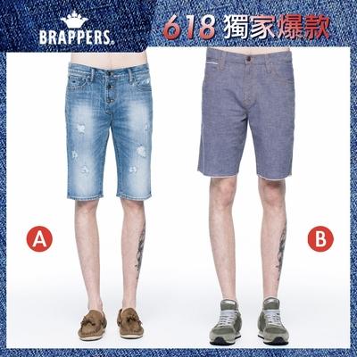 [時時樂限定]BRAPPERS 男/女款 個性短褲系列(多款選)