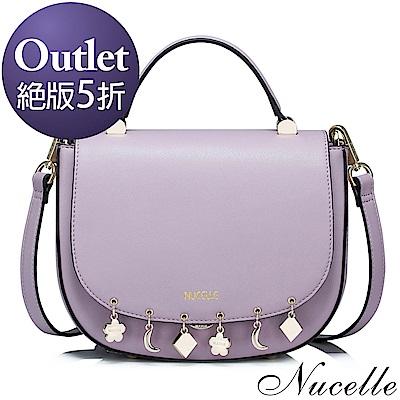 NUCELLE 摩登精巧流蘇休閒手提包 優雅紫