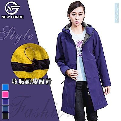 NEW FORCE 中長版拼色顯瘦連帽保暖外套 紫色