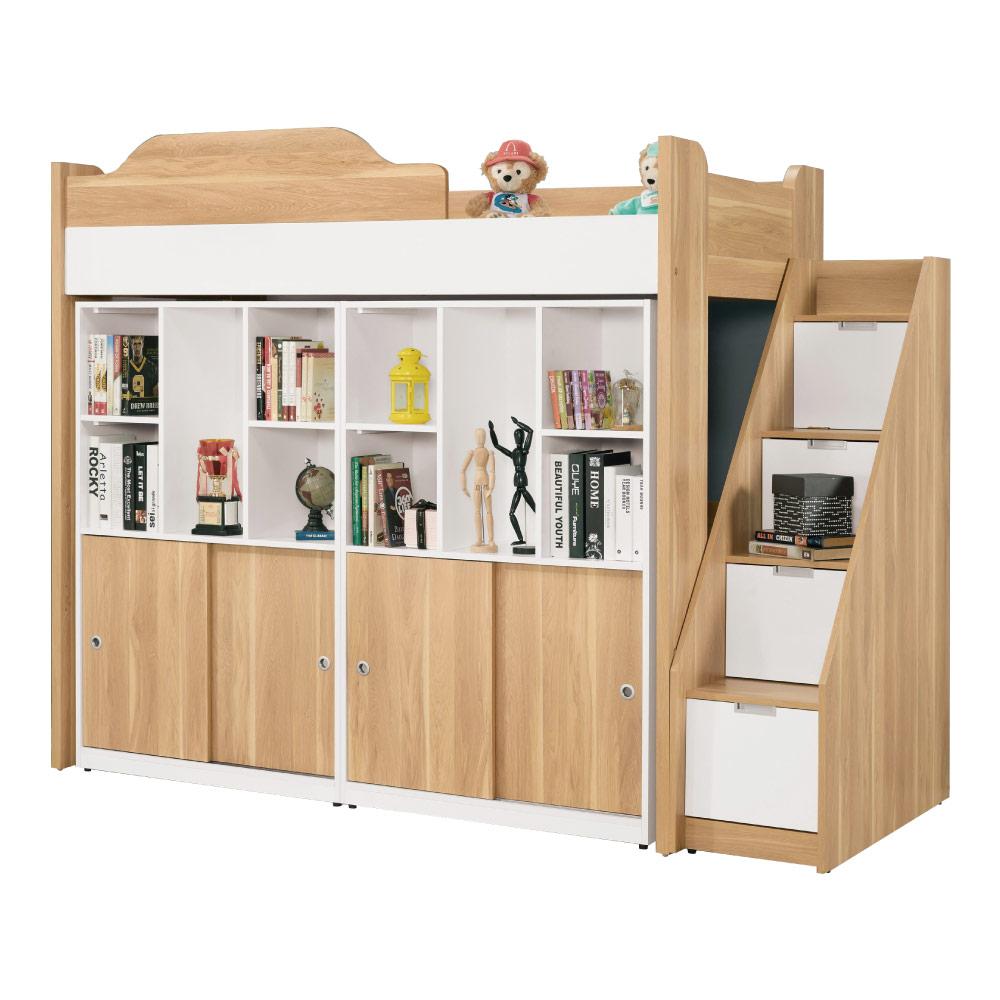 文創集 迪亞3.5尺床台組合(單人床台+雙書櫃+不含床墊)-112x235x180cm免組