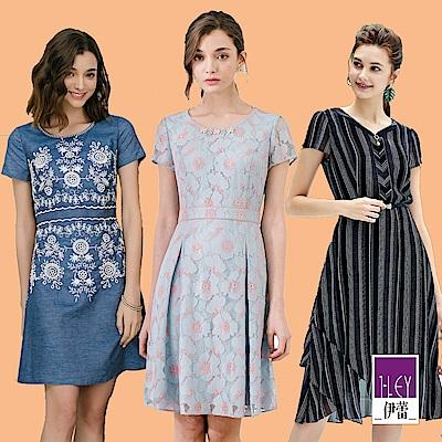 [時時樂限定] ILEY伊蕾 舒適剪裁短袖洋裝(3款任選)