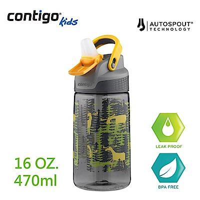 【美國CONTIGO】Freestyle兒童吸管瓶470cc-迷彩森林