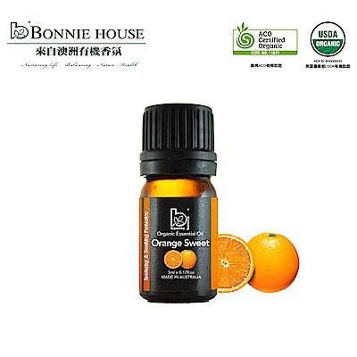 Bonnie House 甜橙精油5ml