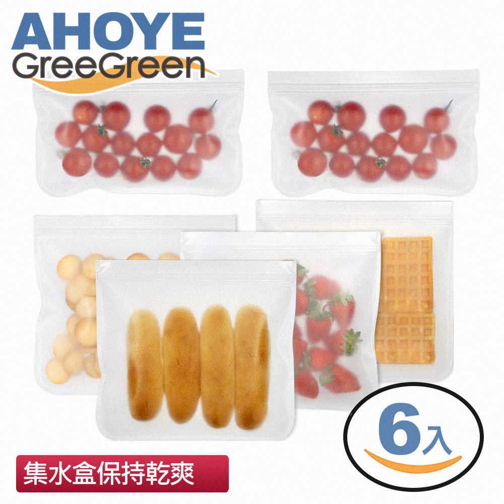 GREEGREEN PEVA矽膠保鮮食物袋 (中型4件+長型2件)