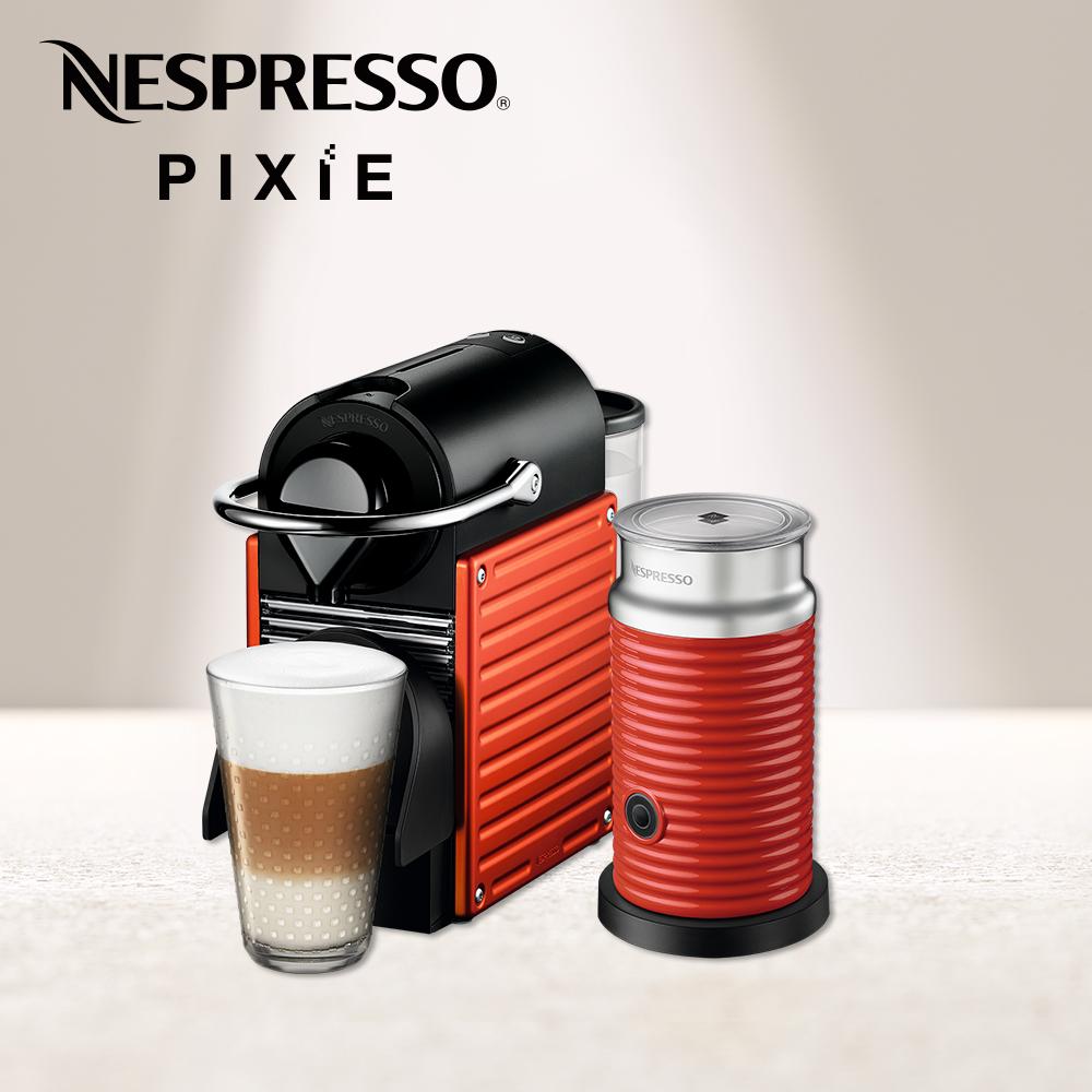 Nespresso 膠囊咖啡機 Pixie 紅 紅色奶泡機組合