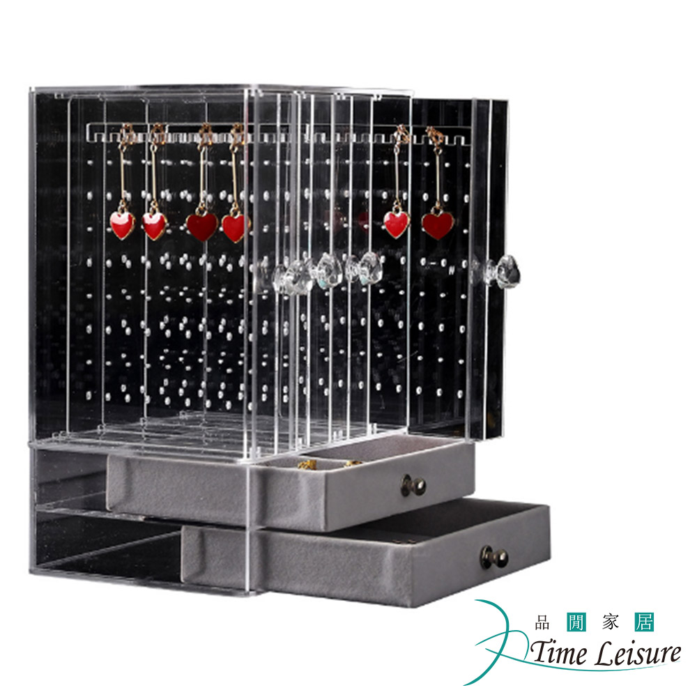 Time Leisure 透明壓克力耳環收納架/飾品收納盒/展示架
