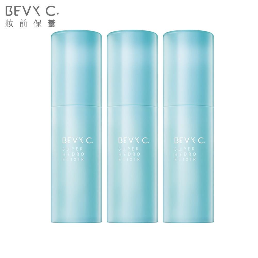 BEVY C. 水潤肌保濕精華3件組(修護抗燥團購組)
