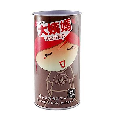 大姨媽 枸杞紅棗茶(30gx8入)