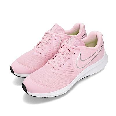 Nike 慢跑鞋 Star Runner 2 GS 女鞋