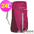 【VAUDE德國 】Gomera 24L網架透氣健行背包/休閒登山包VA-11951桃紅