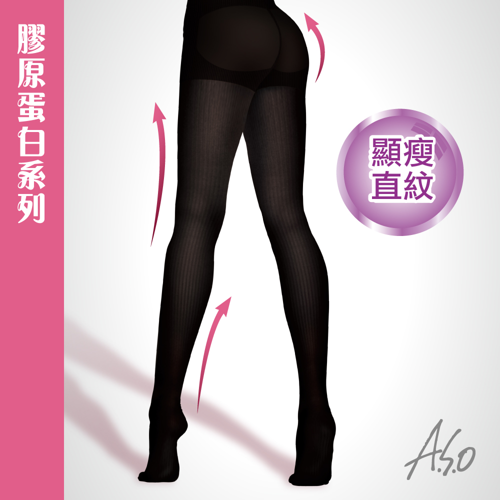 A.S.O 膠原蛋白直紋褲襪-黑
