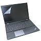 EZstick Lenovo ThinkPad P53s  螢幕保護貼 product thumbnail 2
