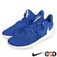 NIKE 羽球鞋 運動鞋 奧運 排球 桌球鞋 氣墊 避震 包覆 男鞋 藍 CI2964-410 HYPERSPEED COURT product thumbnail 1