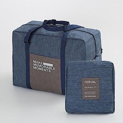 JIDA 復古大容量可摺疊拉桿收納旅行袋(3色)