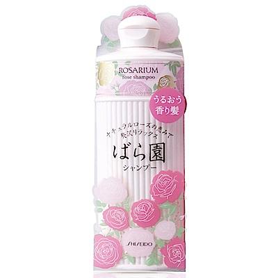 SHISEIDO 資生堂 ROSARIUM玫瑰園香氛洗髮精300ml