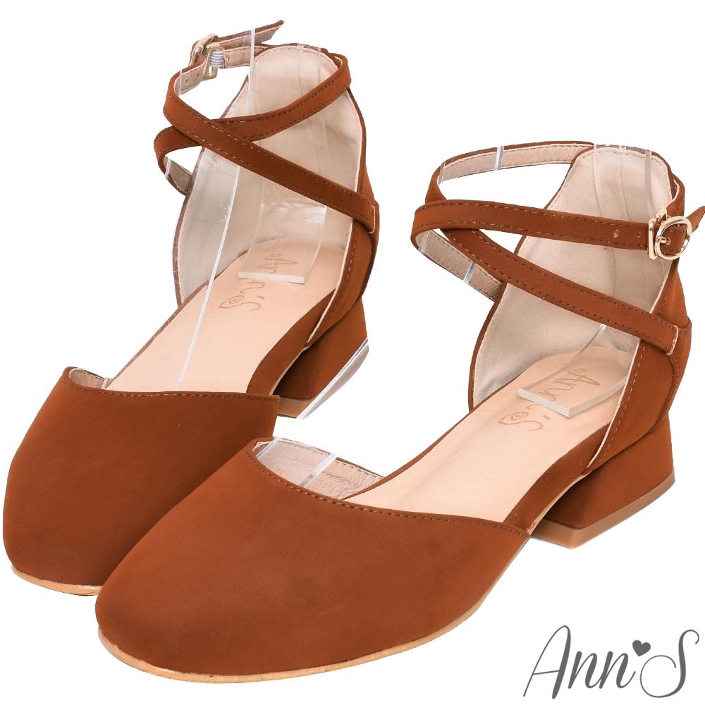 Ann'S重塑芭蕾-繫帶前交叉小方頭低跟鞋-橘