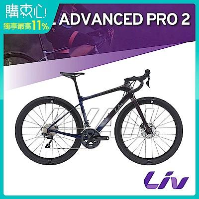 Liv AVAIL ADVANCED PRO 2 女性碳纖維公路自行車