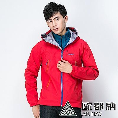 【ATUNAS 歐都納】GORE-TEX防水防風單件式男外套A1-G1428M紅