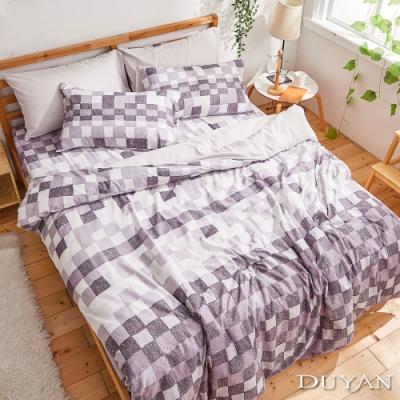 DUYAN竹漾-比利時設計-雙人加大床包被套四件組-紫夢 台灣製