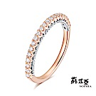 蘇菲亞SOPHIA 鑽戒 - 女王桂冠玫瑰金鑽石戒指