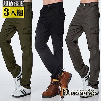 [時時樂限定]Dreamming 透氣舒適側口袋伸縮工作褲(3件組)