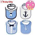 娃娃城BabyCity - 小紳士+海洋圍兜2入禮盒組