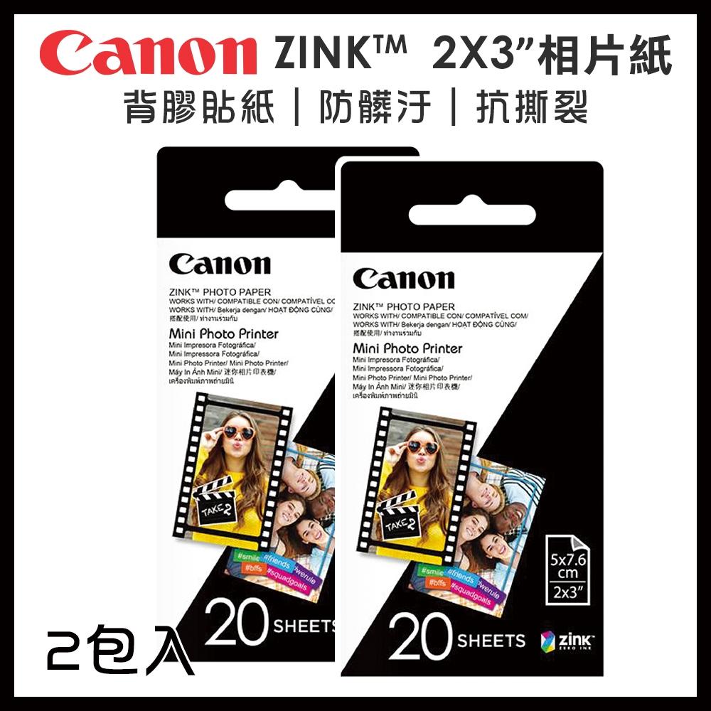 Canon ZINK 2x3相片紙2包(40張)