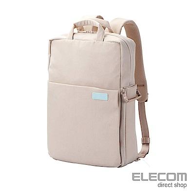 ELECOM 帆布3WAY薄型後背包OF04(限定色)-L卡其