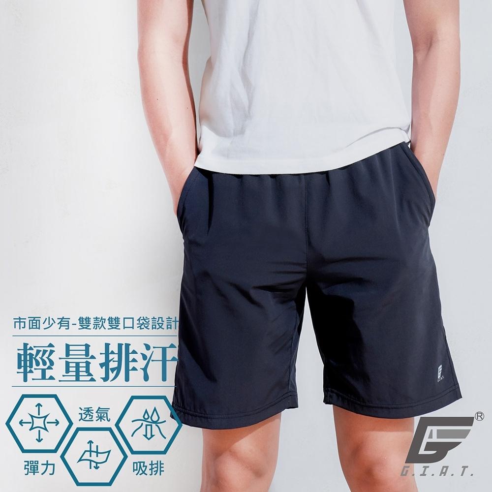 GIAT台灣製雙口袋輕量排汗運動短褲(男款)