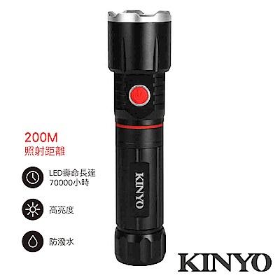 KINYO三合一多功能LED手電筒LED509