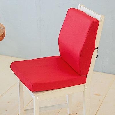 凱蕾絲帝 台灣製造 柔軟記憶護腰墊+高支撐坐墊兩件組-棗紅