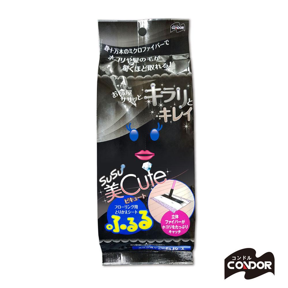 日本CONDOR 除塵地板拭巾