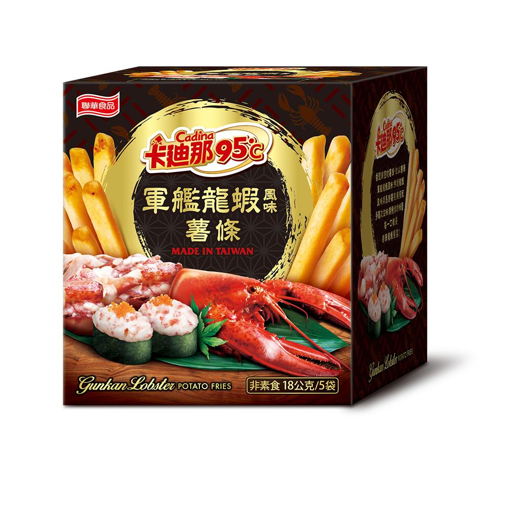 卡迪那 95℃軍艦龍蝦風味薯條(18gx5包)