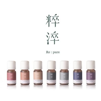 粹淬Re:pure 芳療香氛純複方脈輪精油禮盒組(10mlx7入)
