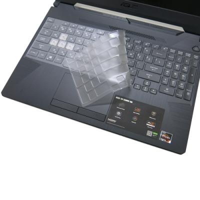 EZstick ASUS FA506 FA506II FA506IU FA506IH 專用 奈米銀抗菌 TPU 鍵盤膜