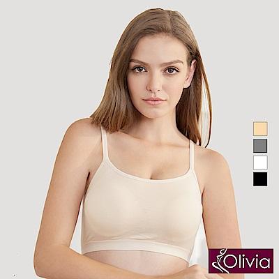 Olivia 無鋼圈莫代爾短版細肩背心-膚色
