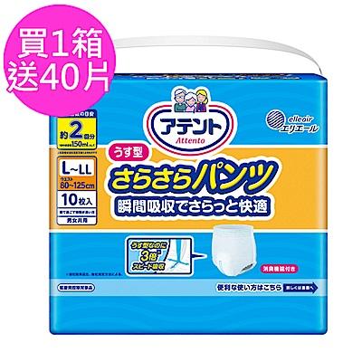 日本大王超透氣舒適復健褲L~LL(10片/包)X6包/箱 送單片包40片